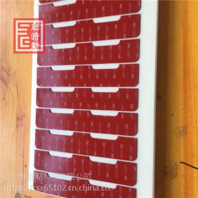 正品3M5608A VHB双面胶0.8mm厚强力全丙烯酸泡棉胶红色3M胶带