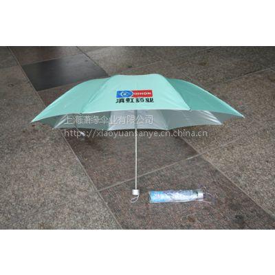 供应广告促销雨伞、 三折广告伞 三折叠式礼品伞 折叠式雨伞定做工厂