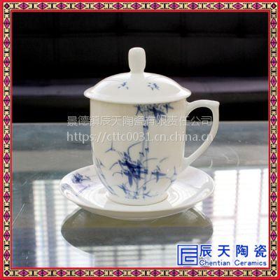 辰天陶瓷 手绘陶瓷茶杯套装 景德镇陶瓷茶杯