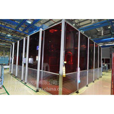 防辐射 焊接防护屏