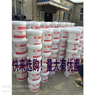 重庆高强环氧砂浆厂家 多少钱一吨