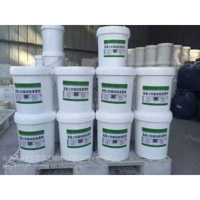 混凝土防腐硅烷浸渍剂价格 硅烷浸渍剂厂家直销