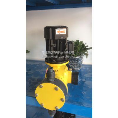 供应批发江苏加药装置专用电磁机械隔膜泵
