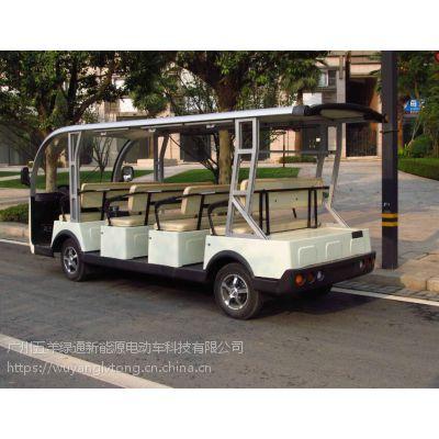 广东绿通 十一人座旅游观光车 LT-S11B