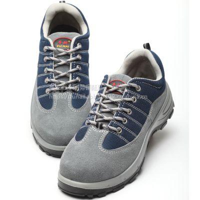 反绒牛皮透气足部防护鞋 钢头钢底安全鞋 聚氨酯底防刺穿劳保鞋