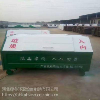 河北绿美供应2.5方勾臂式垃圾箱 环卫3立方钩臂式垃圾箱 厂家批发