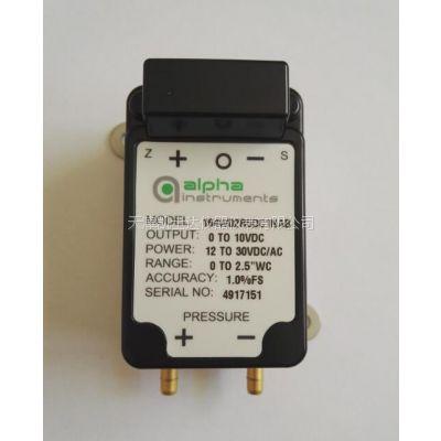 alpha阿尔法MODEL 164W02R5DC1NAB微差压传感器/变送器