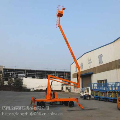 现货批发14米曲臂式移动升降梯可跨障碍式高空作业车路灯维护平台-龙铸机械