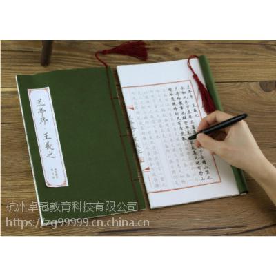 郑州:全力帮助中小学安装书法教室,走进书法课堂