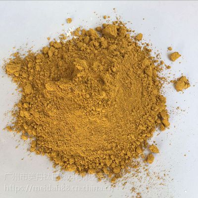 德国氧化铁黄4920 拜耳乐进口色粉 Fe2O3•H2O氧化铁黄粉水泥颜料