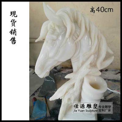 精品汉白玉石雕小马笔筒造型雕塑桌面摆件