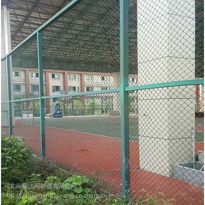 球场防护围栏网 广东高档型篮球场围网 运动场围栏