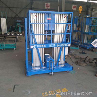厂家热销款批发移动式升降机 铝合金式电动升降平台 液压式升降梯