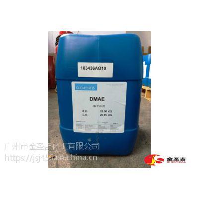 DMAE胺中和剂的作用|报价