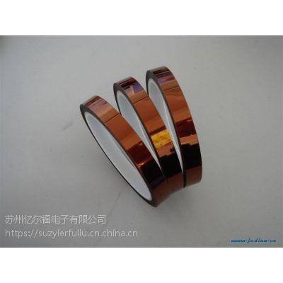 耐高温聚酰亚胺薄膜胶带/金手指