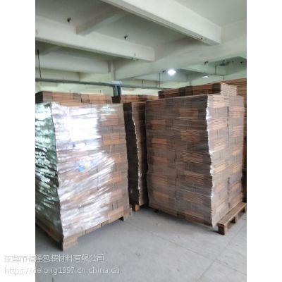 东莞松山湖纸箱厂