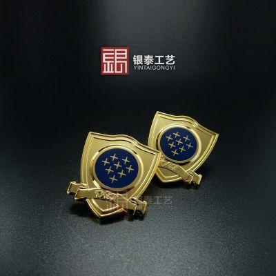 金属徽章订做勋章银纪念币 制作异形胸章定制