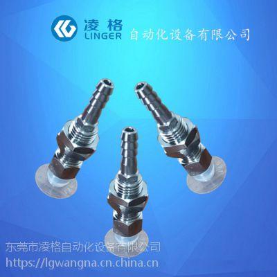 妙德薄型单层吸盘PATK/PAYK-10 15 20 25 30-N S SE NE