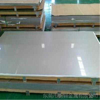 进口304不锈钢板 不锈钢卷板 不锈钢花纹板 321不锈钢卷板 太钢
