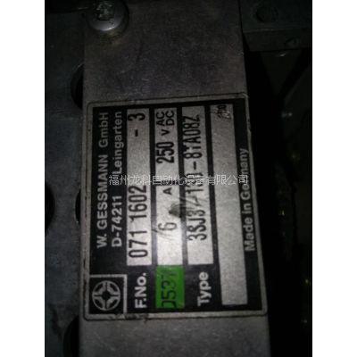 福州龙科德国MOOG 泵 0514500033现货特价