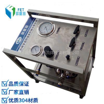 水压测试机 液体增压泵菲恩特ZTG系列厂家销售