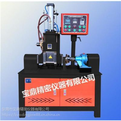 宝鼎仪器设备精密 价格实惠|密炼机|全自动小型密炼机