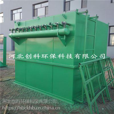 厂家生产 布袋除尘器单机粉尘除尘器 锅炉仓顶除尘器 环保除尘设备13001444667