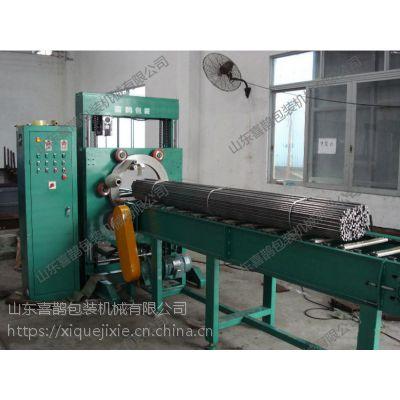 铝管水平缠绕包装机 喜鹊包装机械 现货销售