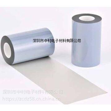 日本进口超薄FPC电磁波屏蔽膜柔性线路板电磁屏蔽膜