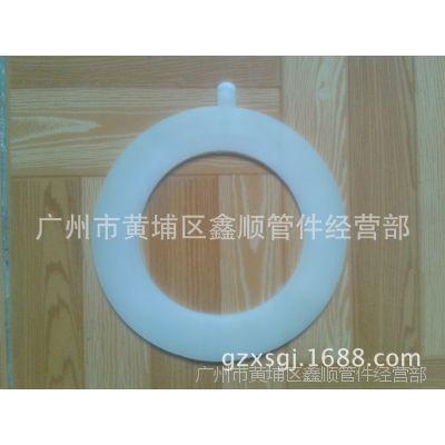 厂家生产硅胶垫片、垫圈 耐高温垫圈 食品级硅胶垫片 法兰密封,鑫顺管件
