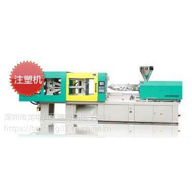 注塑机生产厂家 全电动 高速电动卧式小型立式微型注塑机 二手一手价格