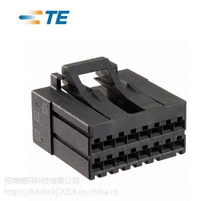 1-1318118-8 优势现期货 泰科连接器母端护套