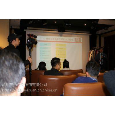 黑龙江女装创业平台时尚休闲的好地方