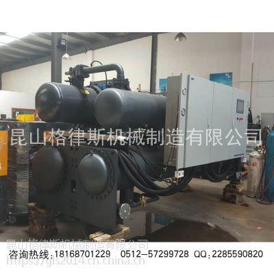 厂家直销中央空调专用降膜式冷水机组 螺杆式冷冻机 高效节能