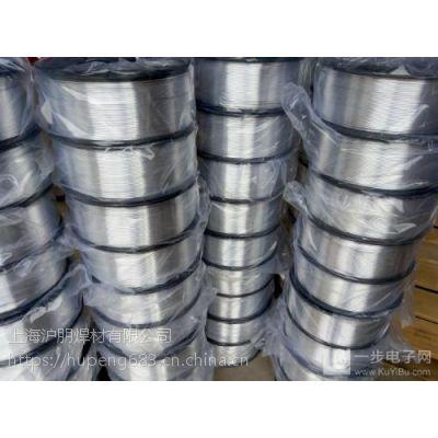 CHM-NiCrMo-3镍基焊丝CHM-NiCrMo-3镍基电焊条