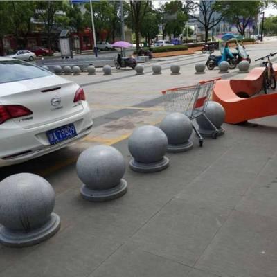 新余市花岗岩挡车石球路障直径60 50CM拦路圆墩小区人行道拦路圆球