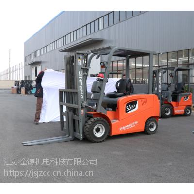 金彭厂家直销 3.5吨平衡重式叉车JPCPD35FA全交流电叉车 可定制可送货