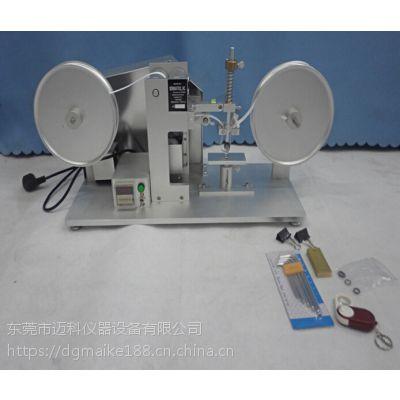 迈科MK-7-IBB-CC RCA纸带耐磨试验机特卖