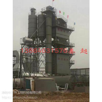 甘肃环保3000沥青拌和站设备厂家价格