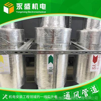 承接 镀锌风管 不锈钢风管 螺旋风管 共板风管工程安装定制