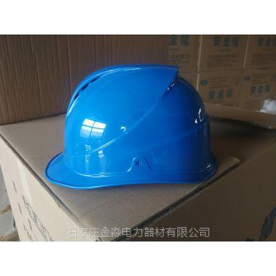 翼淼牌 阻燃带安全帽价格 金淼电力生产销售