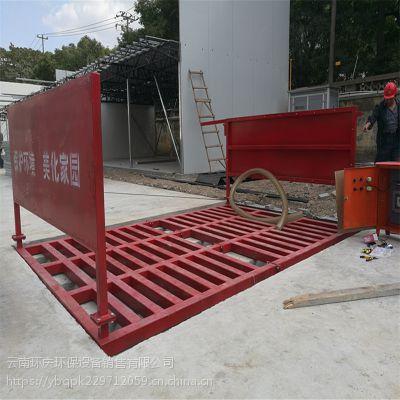 喷淋清洗机-【环庆60】工程车设备_为工地打造专属产品