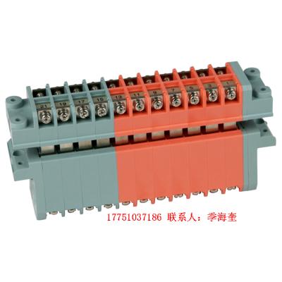 南自NLD-6型电流连接器