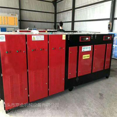 工业废气处理设备 烟气处理设备 旱烟废气净化器