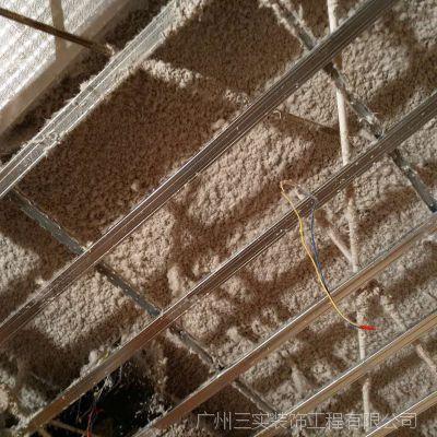 白云区3公分无机纤维喷涂施工包工包料天花吊顶墙面吸音