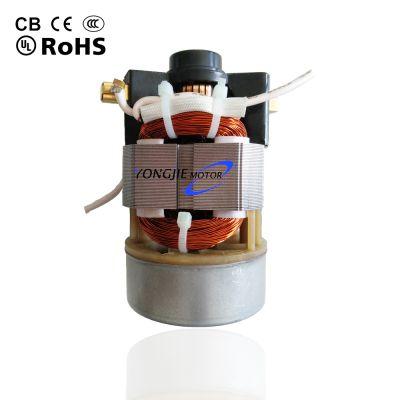 苏州吸尘器配件真空家电用电动机_单相串励电动机_SZYONGJIE MOTOR