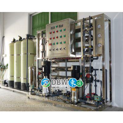 供应工业纯化水设备,超纯水系统厂家,大型超纯水处理设备