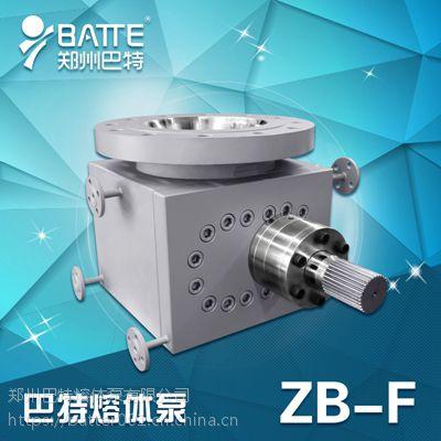 厂家供应低压大流量熔体出料泵|高粘度钛合金熔体出料泵