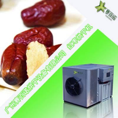 360度热量风量均匀红枣烘干房 红枣烘干机