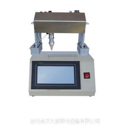 徐州标牌结构件金属件/车体车架气动刻字机1508B